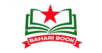 Meningkatkan Literasi Bersama Bahari Book Store